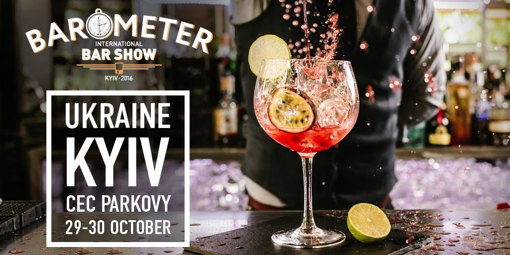 barometer-international-bar-show