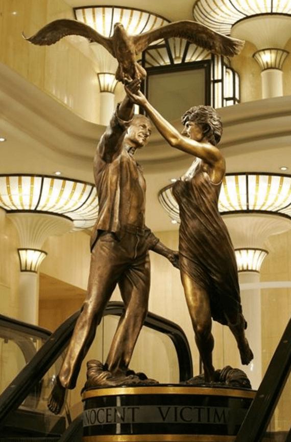 Памятник Диане и ее возлюбленному Доди, Harrods