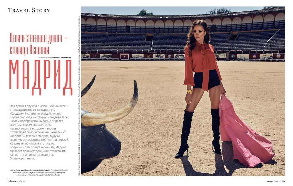 Главная героиня Cover Story Татьяна Самохвалова