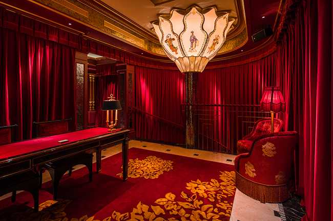 Park-Chinois_1200px-10