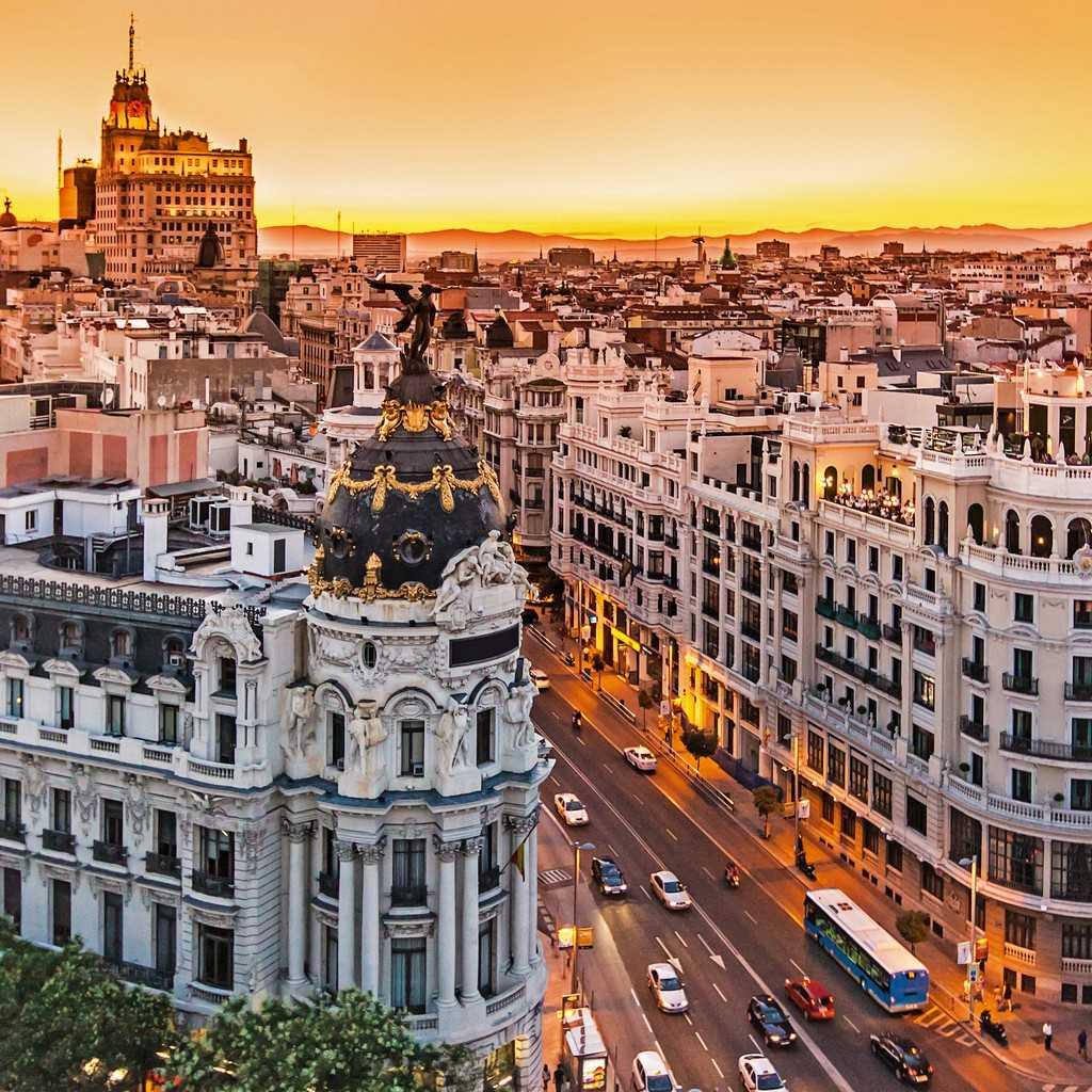 Вид на Мадрид