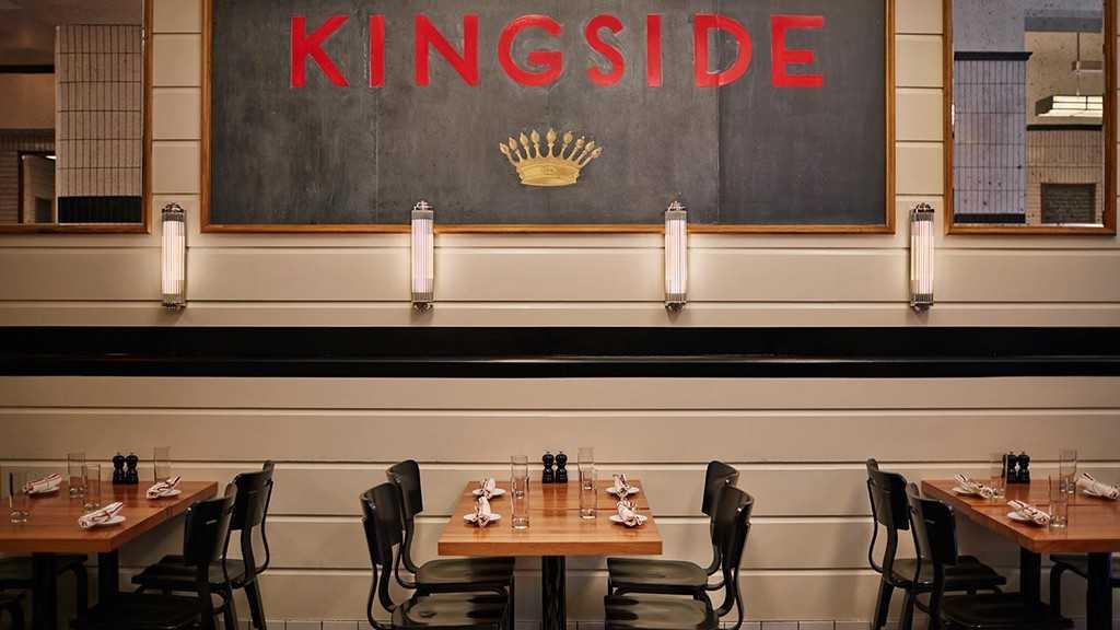 vny-kingside-6-1280x720