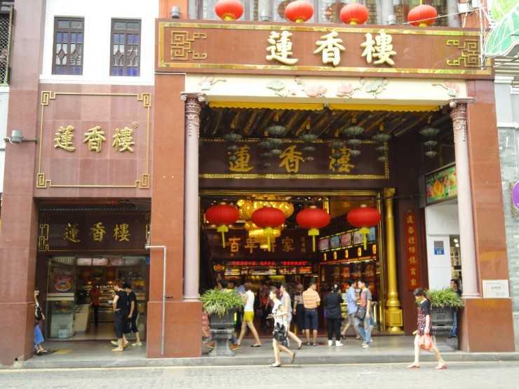 Ресторан Lian
