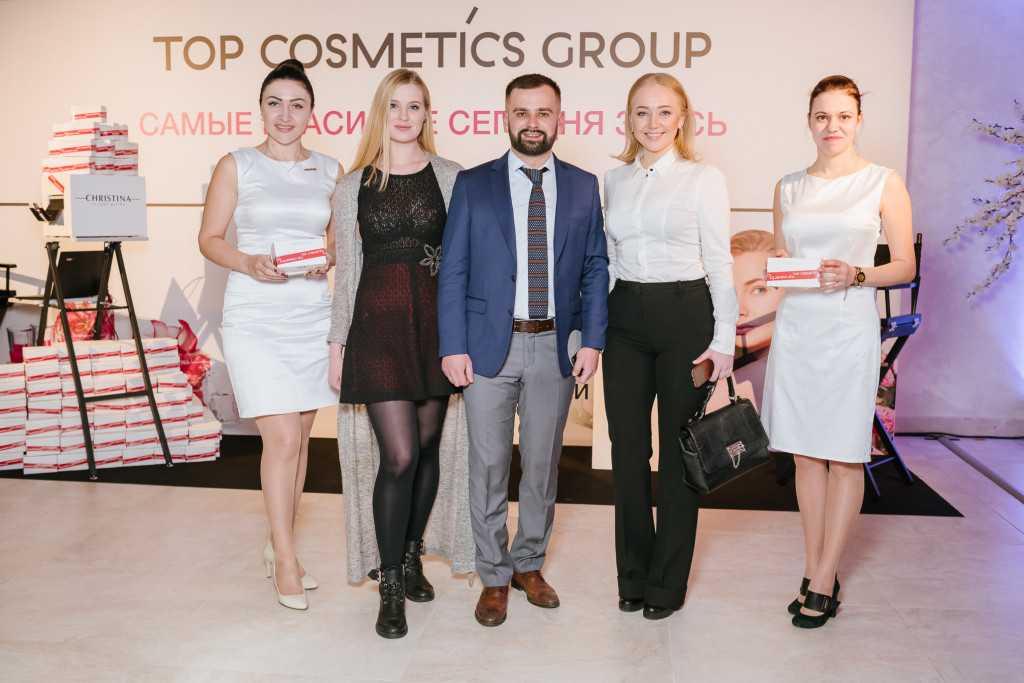 TOP Cosmetics Ukraine, Артем Штрикуль и Ксения Тюрикова