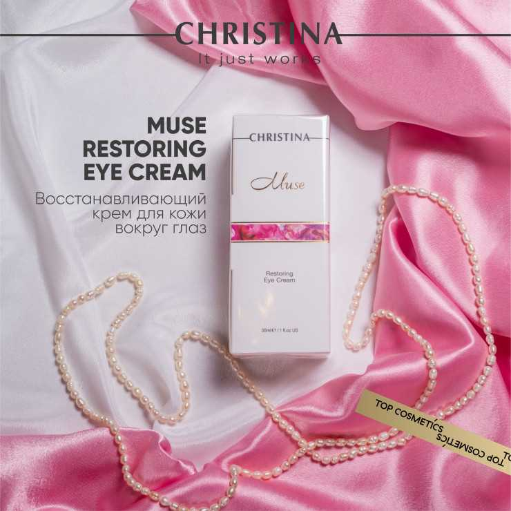 Muse Restoring Eye Cream