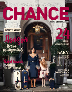 Book_CHANCE_spring-2018_v5_Part1
