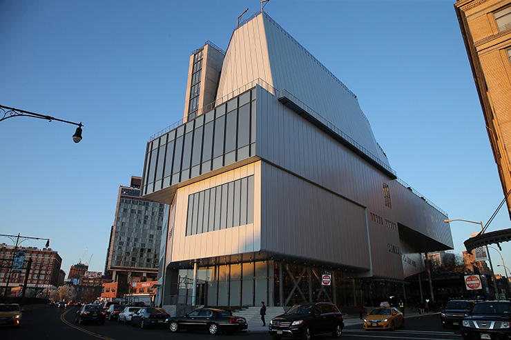 Max Mara Celebrates The Opening Of The Whitney Museum Of American Art - Inside