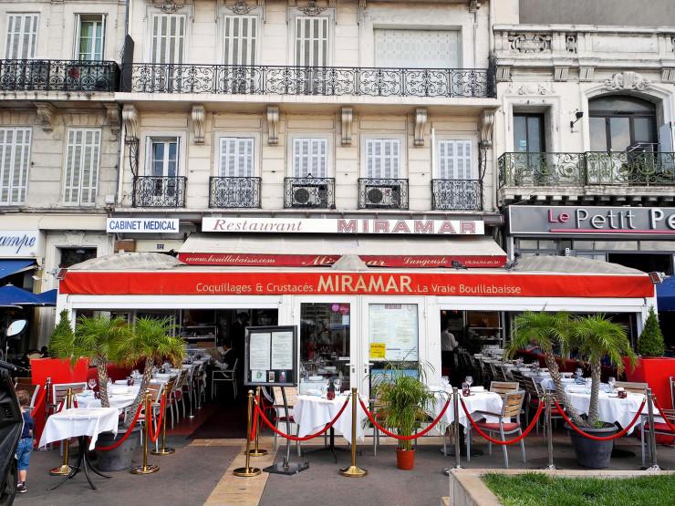 Ресторан Miramar