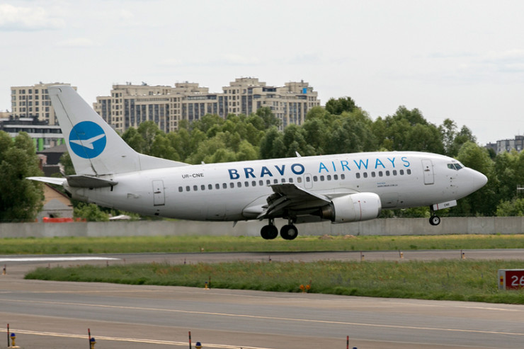 Bravo-Airways