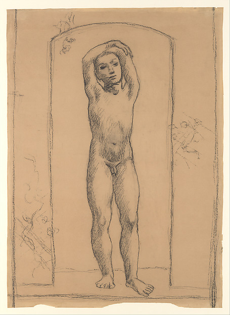 Pablo Picasso, Youth in an Archway