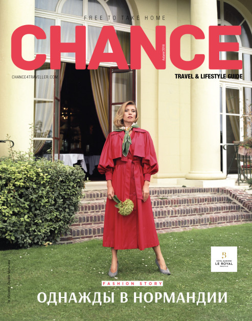 CHANCE_Autumn_2018_Book 1