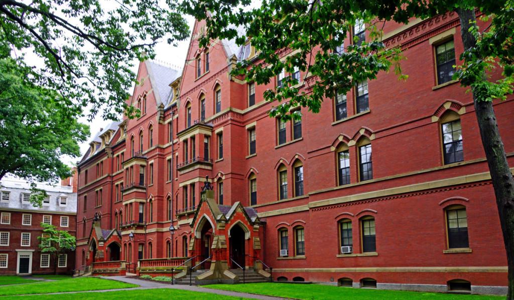 Фото: harvard.edu