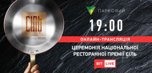 Salt_FB_1320х640__Live_ua