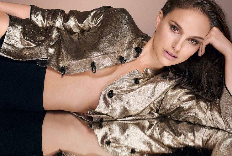 Dior, Forever Skin Glow Foundation