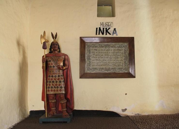 Museo Inka  Фото: WomanAdvice.ru