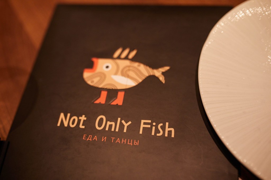 Фото: NOT ONLY FISH