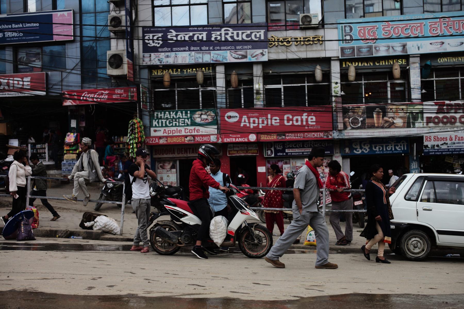 Улица в Катманду