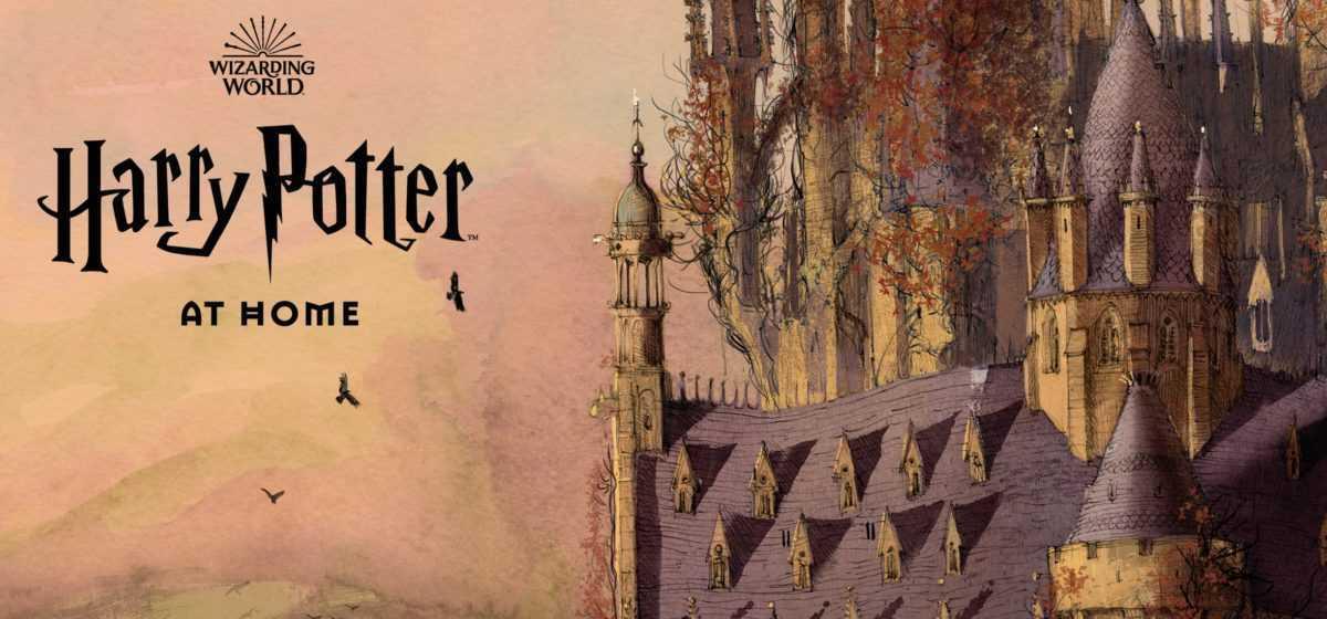 Джоан Роулинг запускает онлайн-платформу «Гарри Поттер дома»
