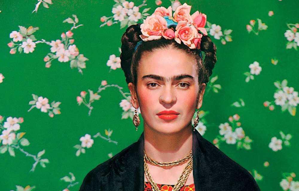 виртуальный тур по дому Фриды Кало