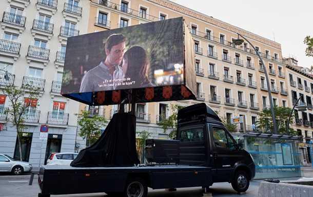 В Мадриде начали работу уличные кинотеатры