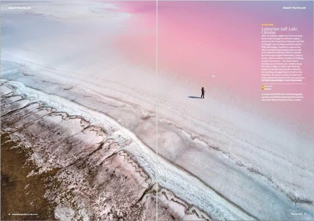 Розовые озера Херсонщина