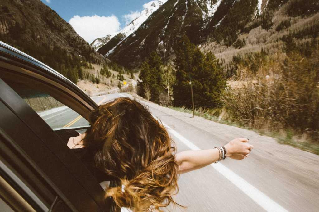 Вдохновляющие цитаты о путешествиях