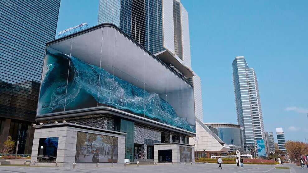 В Южной Корее презентовали необычную арт-инсталляцию
