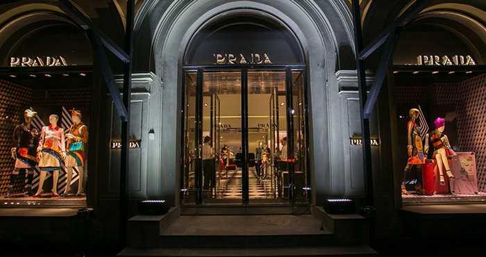 Путешествие по бутикам Prada