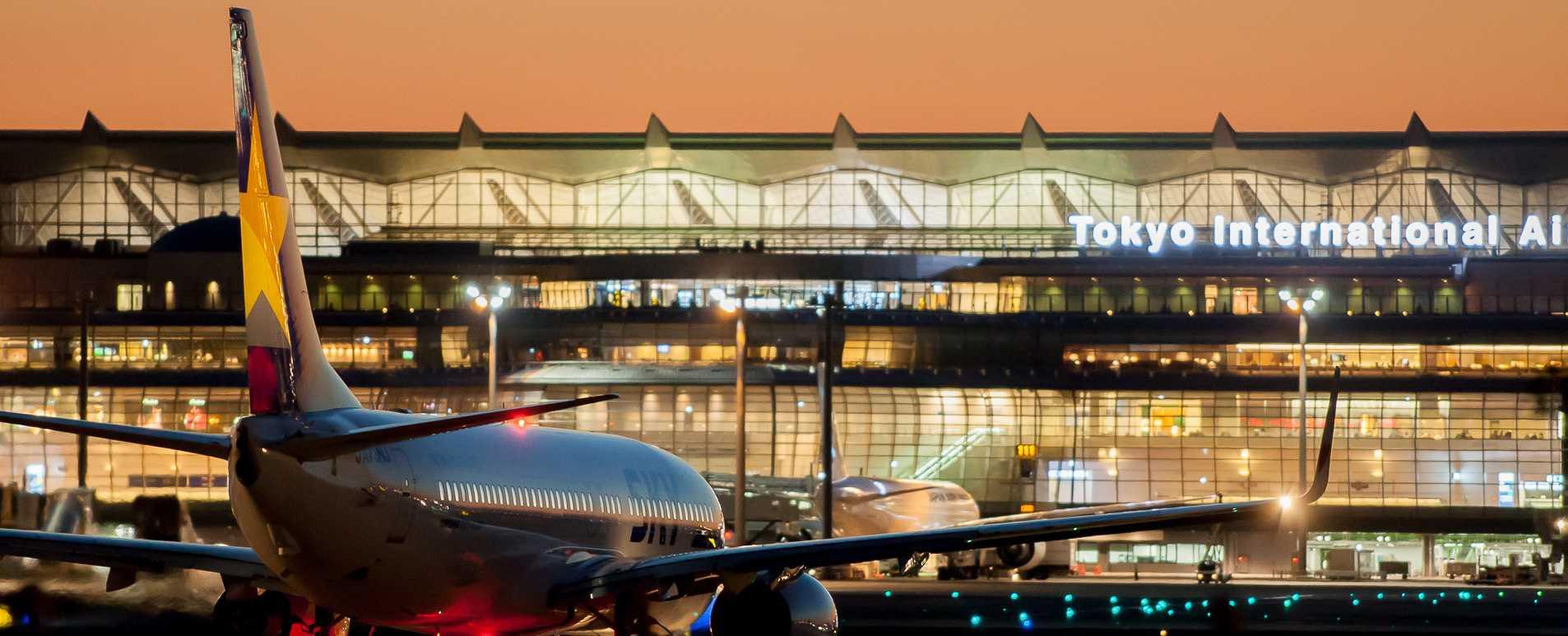 Международный аэропорт Ханеда в Японии
