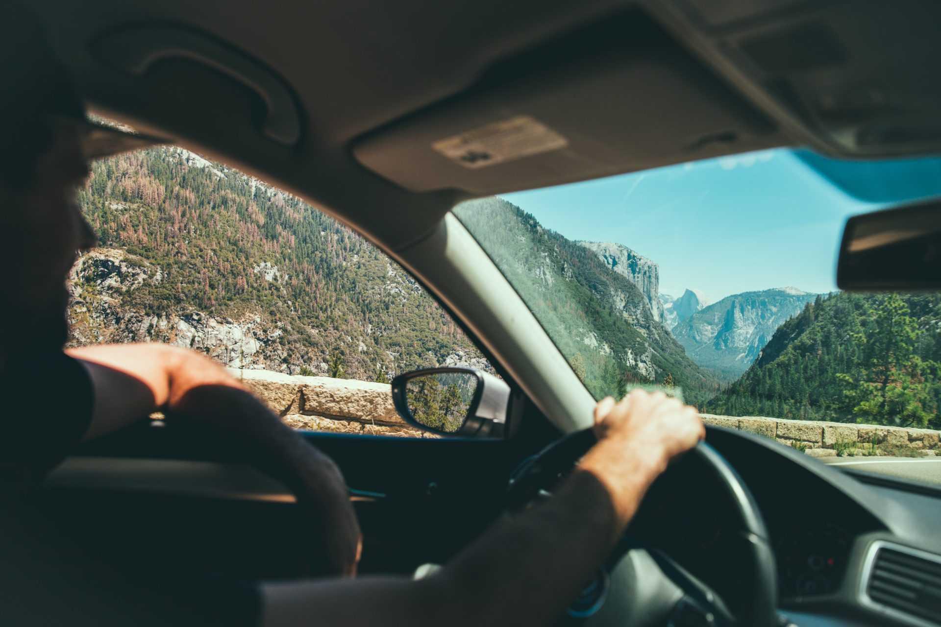 Дорожное путешествие
