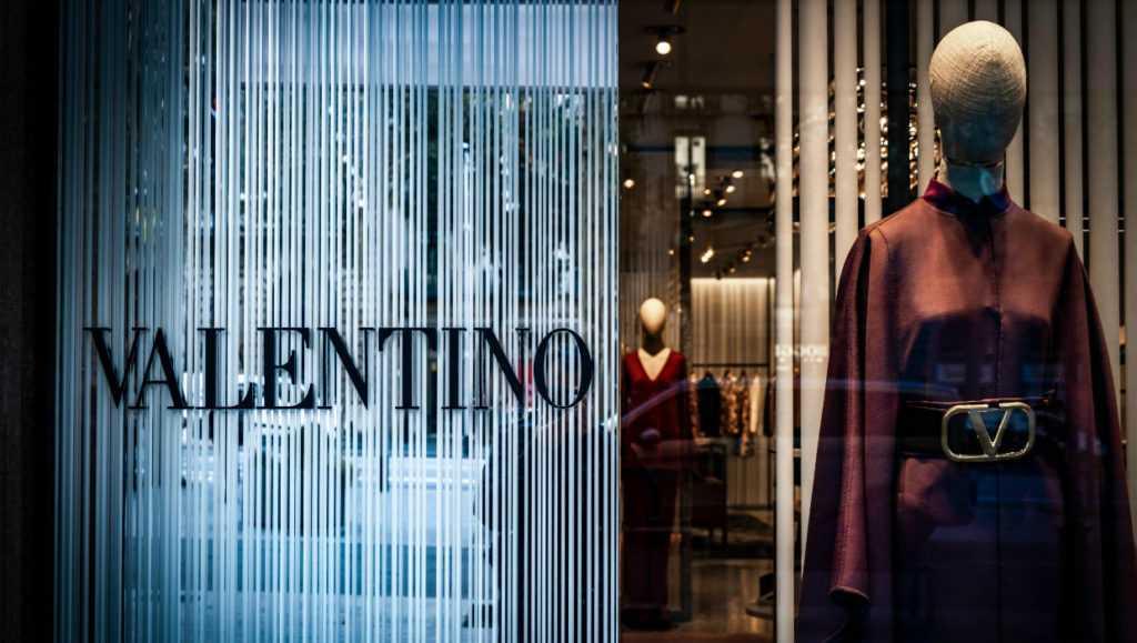 Valentino представили тизер кутюрной коллекции