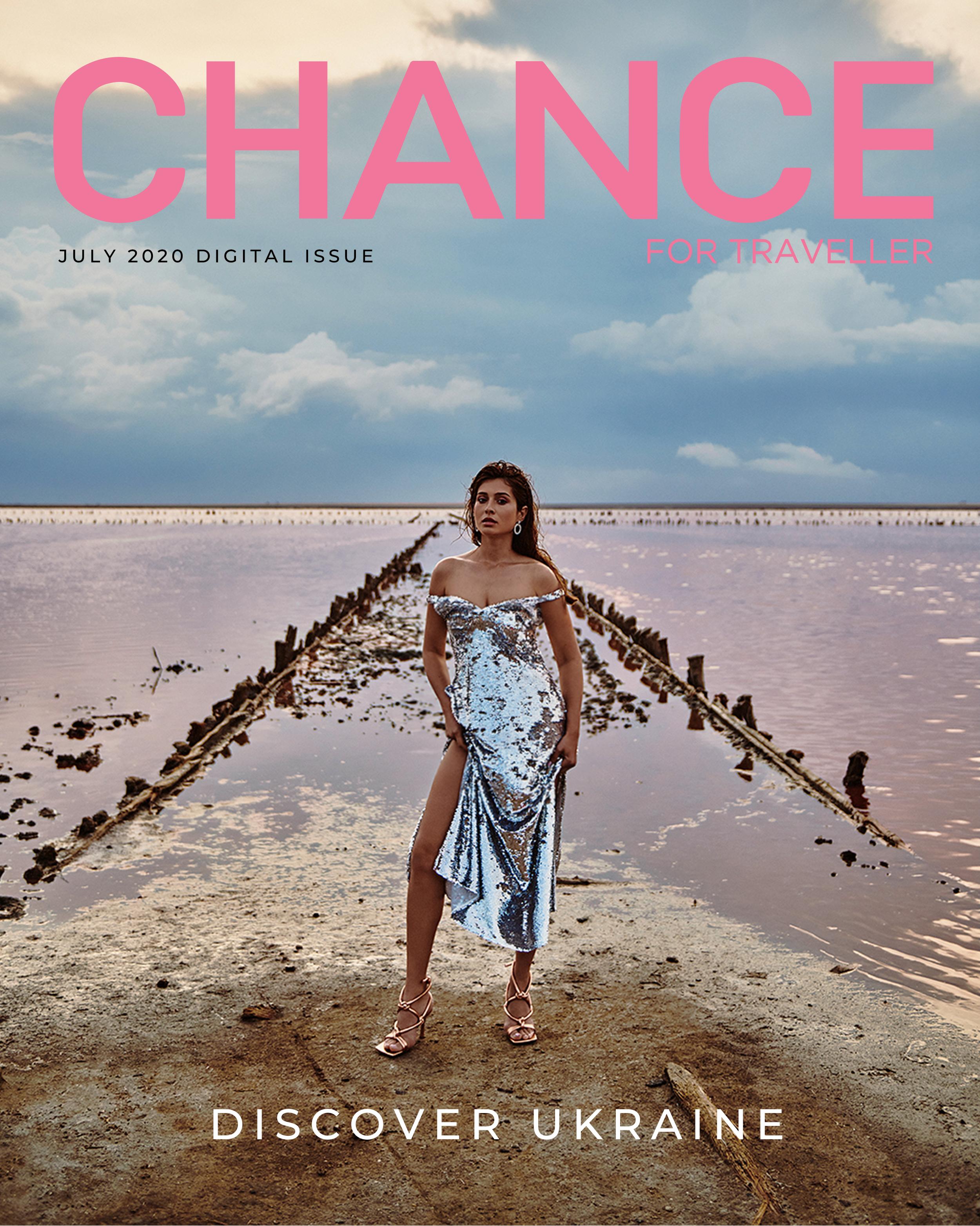Марина Ярославская на обложке Chance for Traveller. Фото: Дима Гончаров