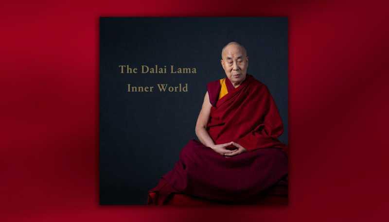 Дебютная пластинка Далай-ламы