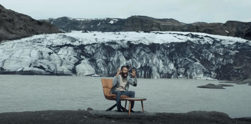 Министерство туризма Исландии запустили необычный сервис