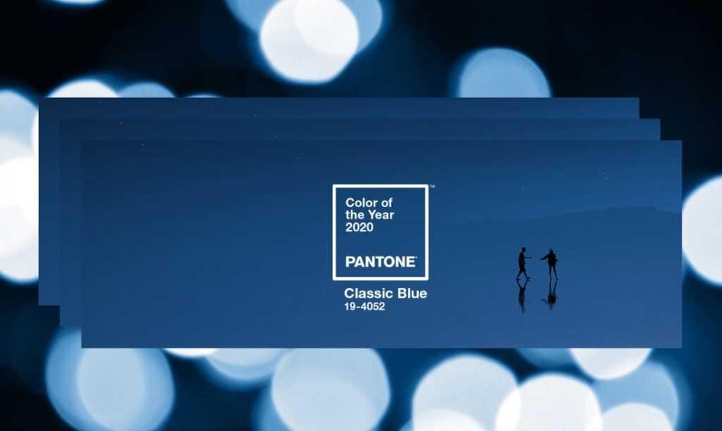 В Pantone назвали главные цвета осени 2020