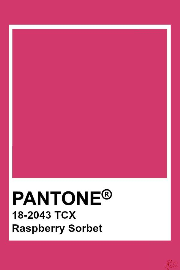 главные цвета 2021 Ярко-розовый (Raspberry Sorbet)