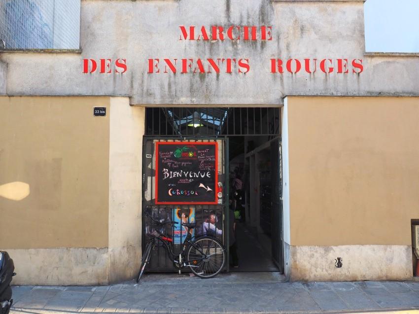 Эмили в Париже 10 мест: Рынок Les Enfants Rouges
