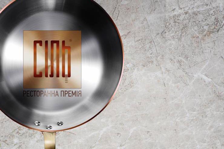 Названы лучшие рестораны Украины