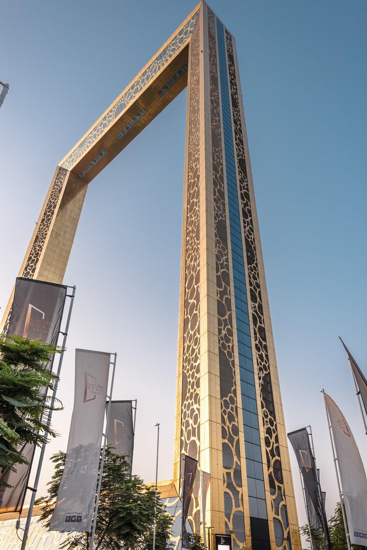 Рамка Дубая